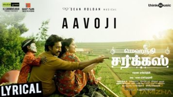 Aavoji Song Lyrics Mehandi Circus