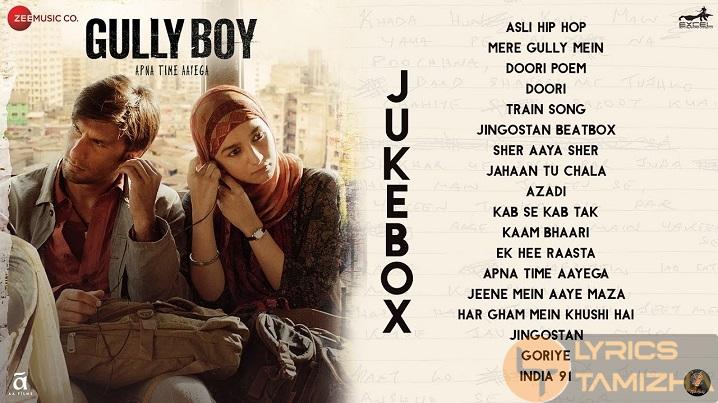Gully Boy Movie Song Lyrics