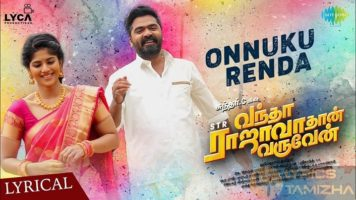 Onnuku Renda Song Lyrics Vantha Rajavathaan Varuven
