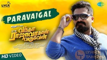 Paravaigal Song Lyrics Vantha Rajavathaan Varuven