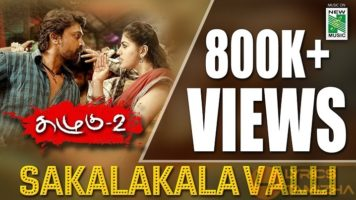 Sakalakala Valli Song Lyrics Kazhugu 2