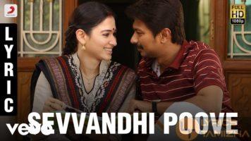 Sevvandhi Poove Song Lyrics Kanne Kalaimaane
