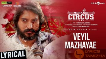 Veyil Mazhayae Song Lyrics Mehandi Circus