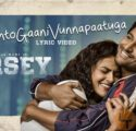 Adhento Gaani Vunnapaatuga Song Lyrics JERSEY