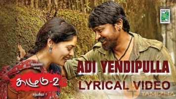 Adi Yendi Pulla Song Lyrics Kazhugu 2
