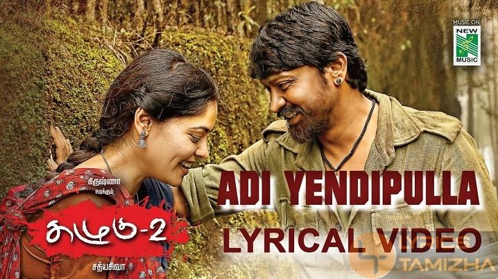 Adi Yendi Pulla Song Lyrics Kazhugu 2