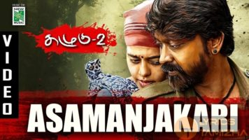 Asamanjakari Song Lyrics Kazhugu 2