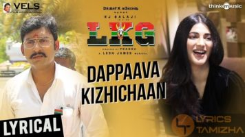Dappaava Kizhichaan Song Lyrics LKG