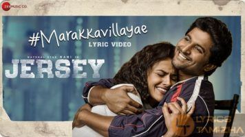 Marakkavillayae Song Lyrics JERSEY