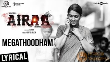 Megathoodham Song Lyrics Airaa