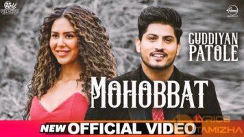 Mohabbat Song Lyrics Gurnam Bhullar