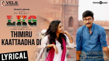 Thimiru Kaattaadha Di Song Lyrics