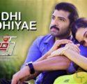Vidhi Nadhiyae Song Lyrics Thadam