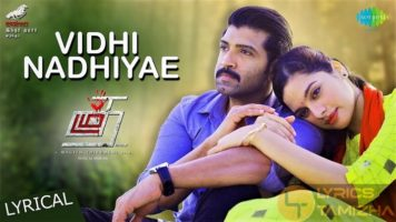 Vidhi Nadhiyae Song Lyrics Thadam