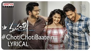Choti Choti Baatein Song Lyrics Maharshi