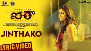 Jinthako Song Lyrics Airaa Telugu
