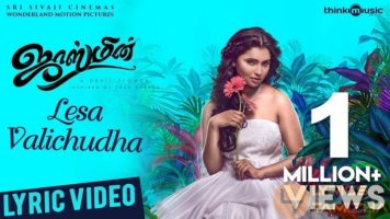 Lesa Valichudha Song Lyrics Jasmine