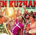 Meen Kuzhambu Song Lyrics Kuppathu Raja