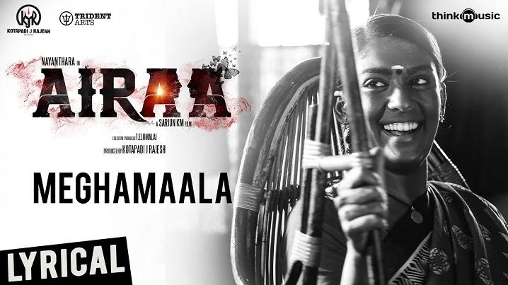 Meghamaala Song Lyrics Airaa - Telugu