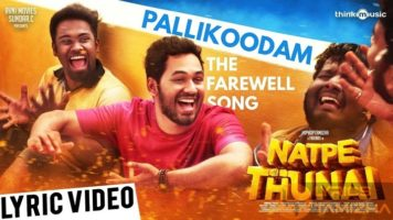 Pallikoodam - The Farewell Song Lyrics Natpe Thunai