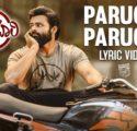 Parugu Parugu Song Lyrics Chitralahari