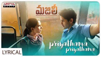 Priyathama Priyathama Song Lyrics Majili