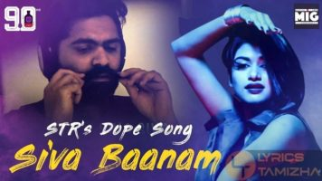Siva Baanam STR Dope Song Lyrics 90ml