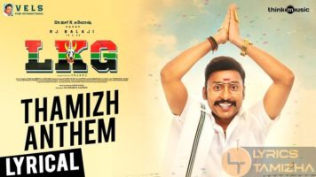 Thamizh Anthem Song Lyrics LKG