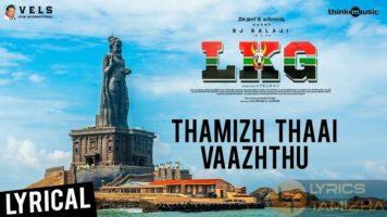 Thamizh Thaai Vaazhthu Song Lyrics
