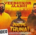 Veedhikor Jaadhi Song Lyrics Natpe Thunai