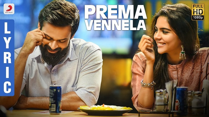 Prema Vennela Song Lyrics Chitralahari